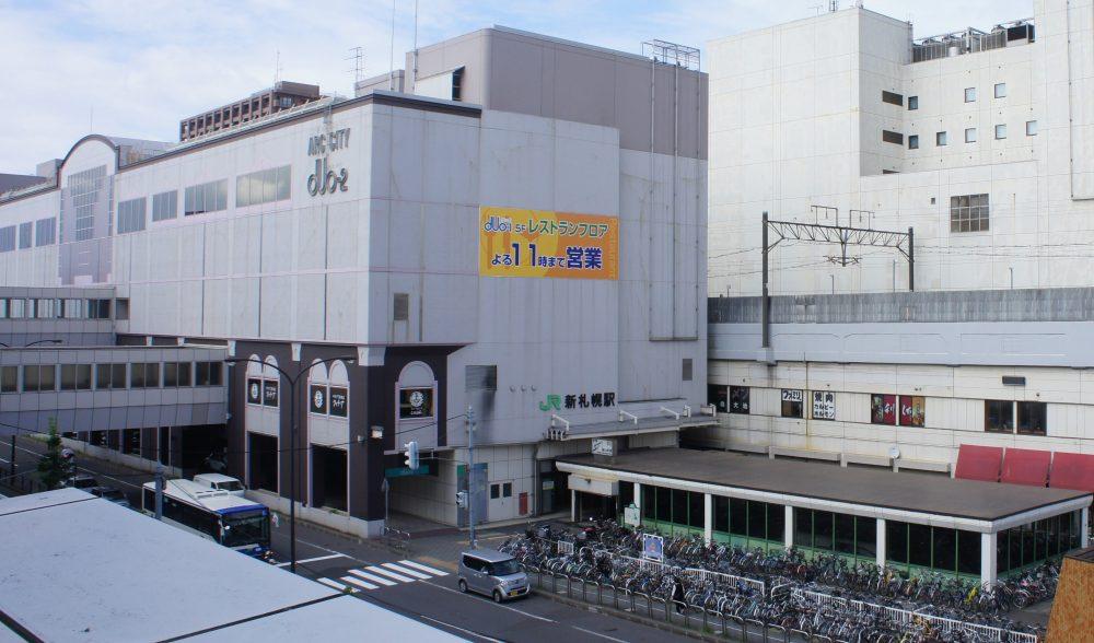 新札幌駅徒歩2分