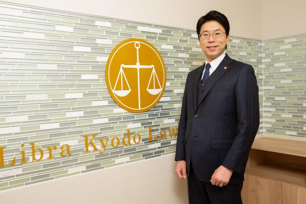 代表弁護士菅原仁人